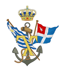 Personal Arms of Prince George as High Commissioner of the Cretan State.