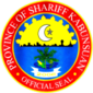 Coat of arms of Shariff Kabunsuan