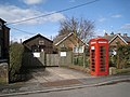 Phone box and BT compound, Haseley Knob - geograph.org.uk - 1766525.jpg