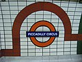 Piccadilly Circus station, W1 - geograph.org.uk - 830536.jpg