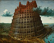 Pieter Bruegel the Elder - The Tower of Babel (Rotterdam) - Google Art Project.jpg