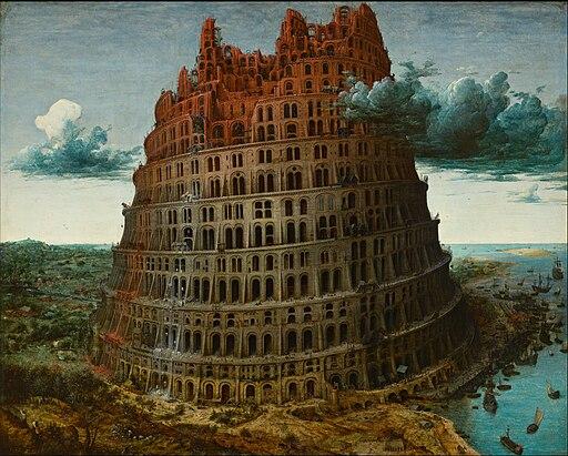 Pieter Bruegel the Elder - The Tower of Babel (Rotterdam) - Google Art Project