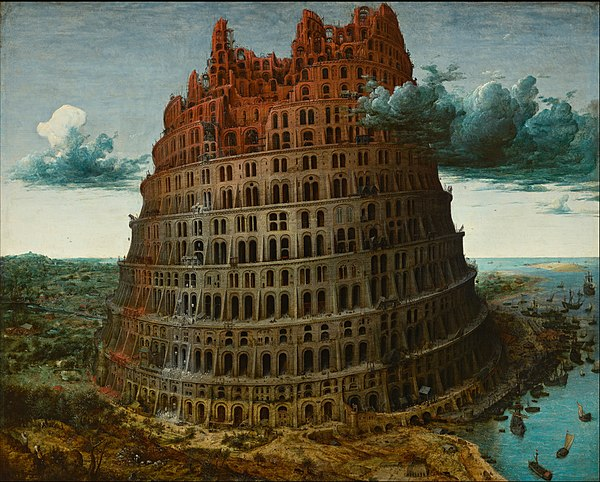 Pieter Bruegel the Elder - The Tower of Babel (Rotterdam) - Google Art Project.jpg