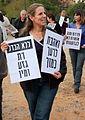PikiWiki Israel 10525 Pardes Hanna Against Racism.JPG