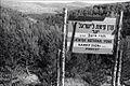 PikiWiki Israel 14788 Jezreel Valley Menashe Forests.jpg
