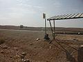 PikiWiki Israel 18258 Station.jpg