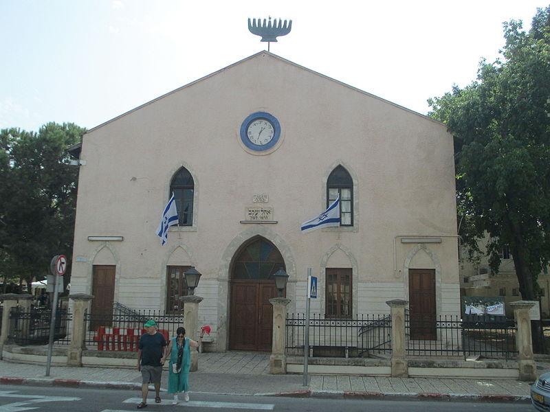 בית הכנסת אהל יעקב בזכרון יעקב