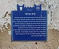 PikiWiki Israel 56114 arusi house ashkelon.jpg
