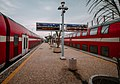 PikiWiki Israel 76576 trains at the station.jpg