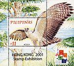 Pithecophaga jefferyi 2001 stamp of the Philippines 2.jpg