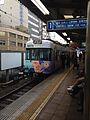 Platform of Hamaotsu Station.jpg