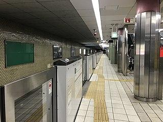 Nippombashi Station Metro station in Osaka, Japan