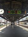 Platform of Otsu Station.jpg