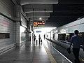 Platform of Shenzhen Station 1.jpg