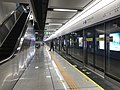 Platform of Xili Station (Xili Line) 2.jpg