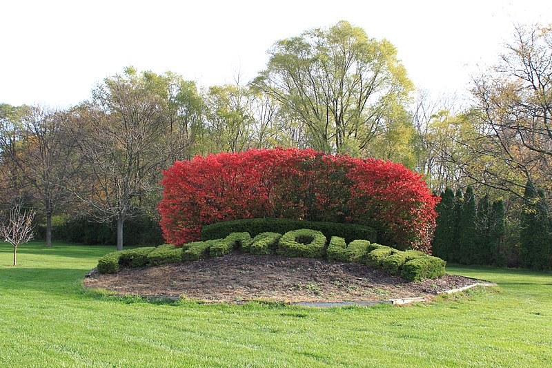 File:Plymouth Shrubbery Sign, Plymouth Kiwanis Clubs Point Park, West Ann Arbor Trail, Plymouth, Michigan - panoramio.jpg