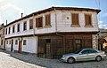 Pogradec, Albania 2018 15 – Burime (Old Town).jpg