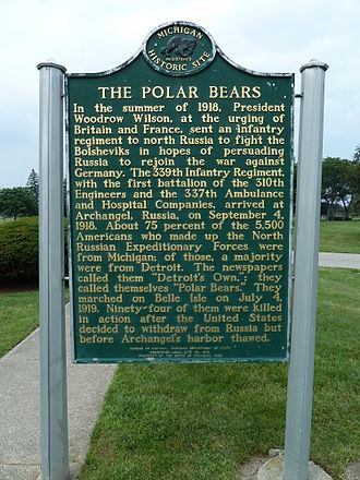 American Expeditionary Force, North Russia - State historical Marker at White Chapel Cemetery in Troy, Michigan