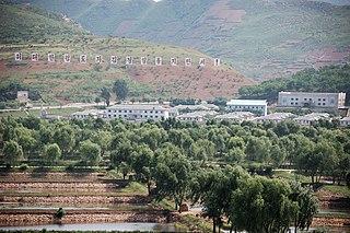 Sŏhŭng County County in North Hwanghae Province, North Korea