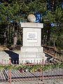 Pomnik Rydza-Smigłego a3.jpg