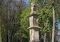 Pomnik z 1890 r. - panoramio.jpg
