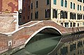 Ponte dei Preti (Venice).jpg