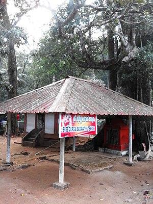 Pookode Lake - Image: Pookkode Temple