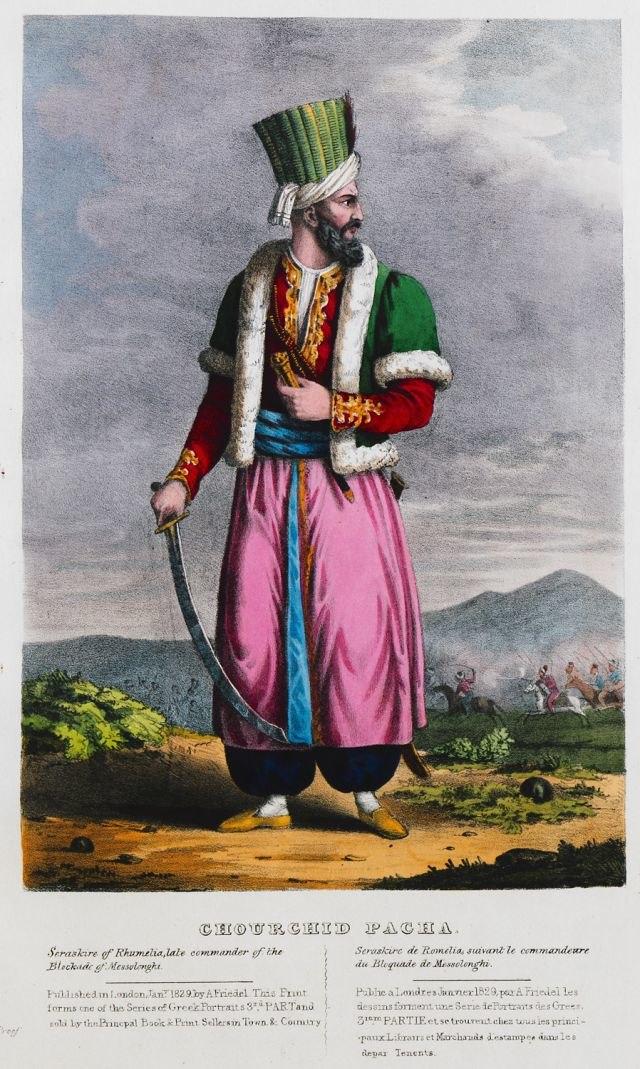 Portrait of Hurshid Pasha
