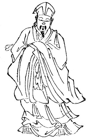 Xun Yu - A Qing dynasty illustration of Xun Yu (1734)