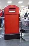 Post box L1 20 at WH Smith, South John Street.jpg