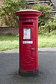 Post box at Dacre Hill PO.jpg