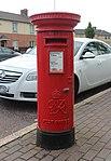 Post box at Hoylake Road post office, Birkenhead.jpg