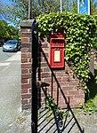 Post box on Penkett Road.jpg