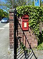Post box on Penkett Road.jpg