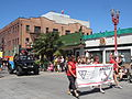 Pride parade, Portland, Oregon (2015) - 060.JPG