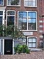 Prinsengracht 624 door.JPG