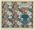 Print, Bedruckter Stoff Silvanus (Silvanus Printed Fabric), plate 23, in Die Quelle- Flächen Schmuck (The Source- Ornament for Flat Surfaces), 1901 (CH 18670503-2).jpg