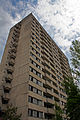 Pripyat building.JPG