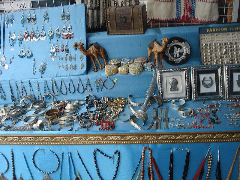 الصناعة التقليدية التونسية 800px-Produits_Kairouan