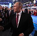 Putin at the All-Russia People's Front forum (cropped1).jpg