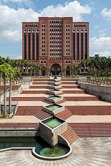 kementerian dalam negeri malaysia wikipedia bahasa