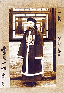 Government of the Qing Dynasty