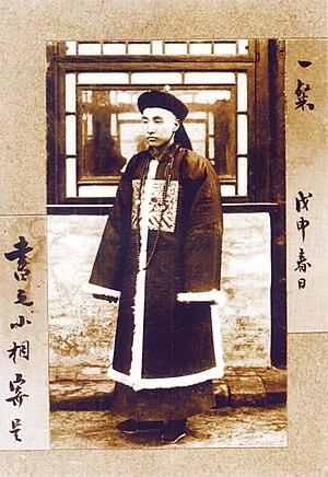 Mandarin (bureaucrat) - A Qing photograph of a government official with Mandarin Square in the front.