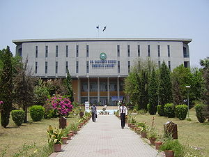 Quaid-i-Azam University - Image: Quaid i Azam University Library