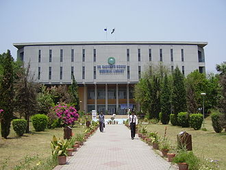 Quaid-i-Azam University - Dr. Raziuddin Siddiqui Memorial Library (Main Library) at Quaid-i-Azam University