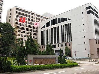 Queen Elizabeth Hospital (Hong Kong) - Image: Queen Elizabeth Hospital