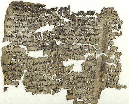 Qur'anic Manuscript - Mekkan script