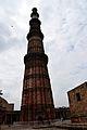 Qutb Minar Complex Photos DSC 0044 1.JPG