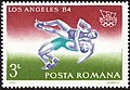 ROM 1984 MiNr4062 mt B002.jpg
