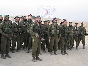 Military Rabbinate - Image: Rabanim 015